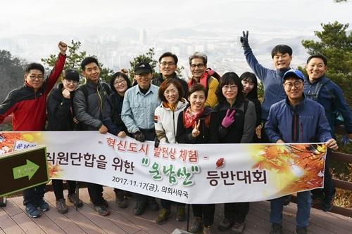 '찾아가는 행복 소그룹'집단상담 실시
