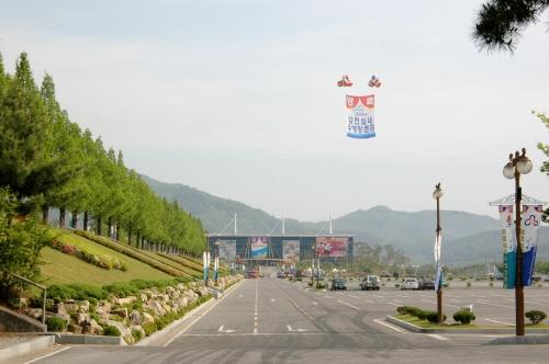 전국체전 최첨단 실내수영장 : 네이버 블로그
