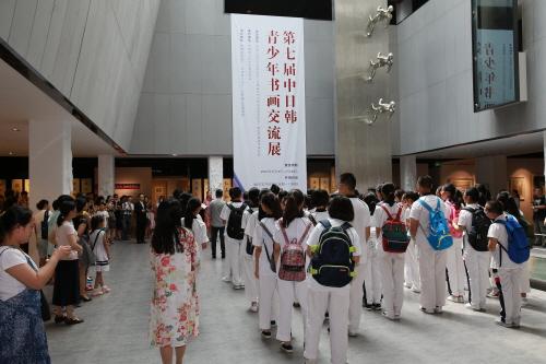 3국 청소년의 순결한 마음의 연결!