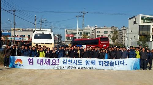 사교육비 걱정 없는 기숙형 거창덕유중학교