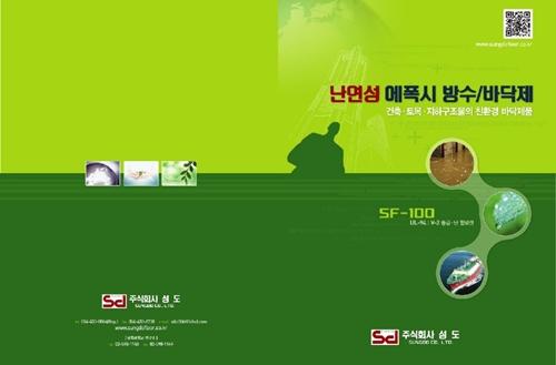 김천의 미래 산림(山林)에서 찾자